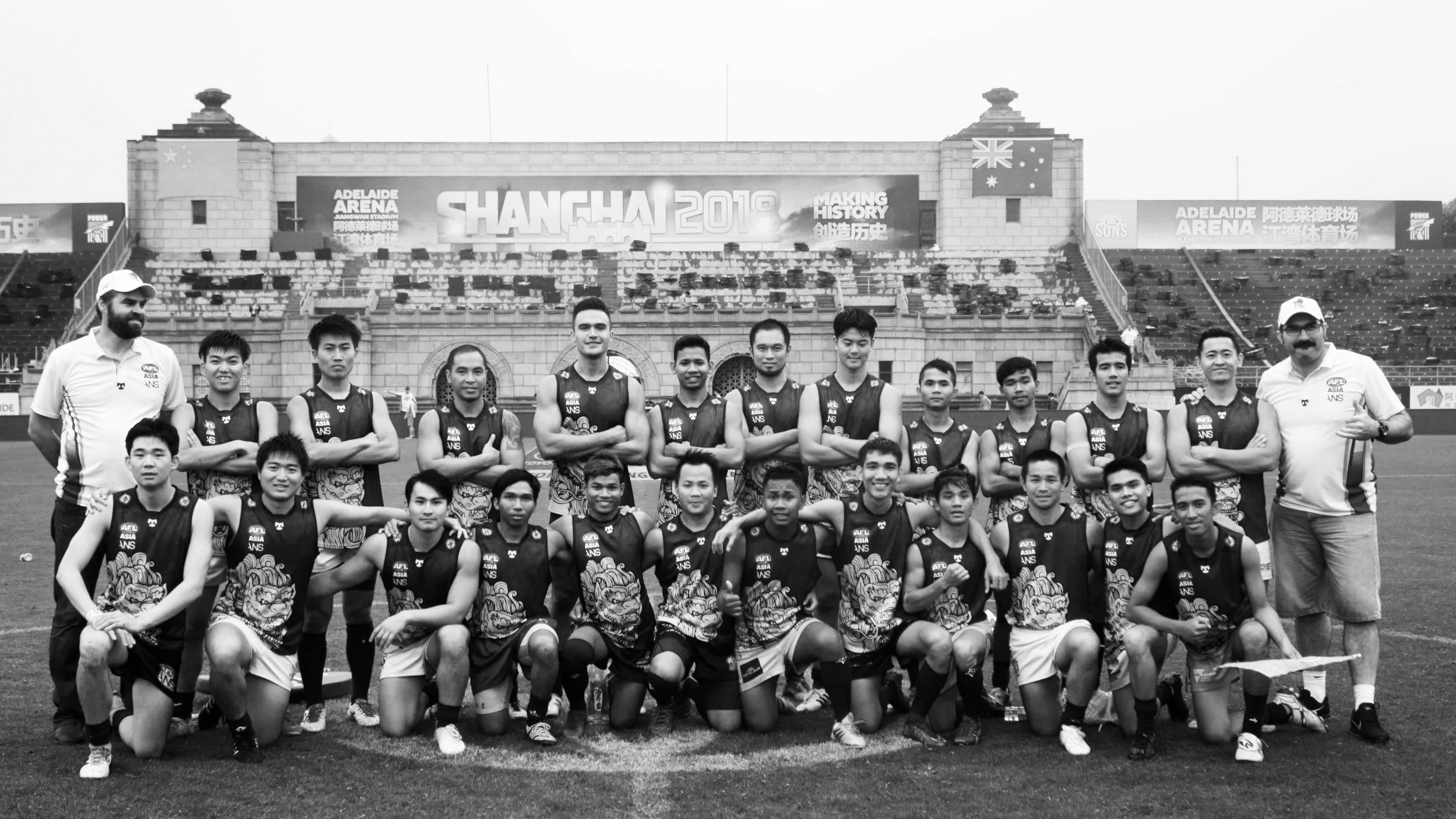 Asia Lions Shanghai 2018